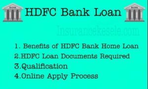HDFC Bank Home Loan Kese Le hdfc bank home loan eligibility hdfc bank home loan customer care HDFC Bank Home Loan online Apply
