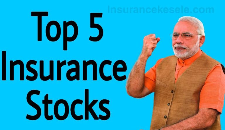 Top 5 Insurance Stocks in India by Market Cap - Indian Insurance Sector Analysis best insurance stocks to buy in india best insurance stocks to invest in india difference between life and normal Glossary for Life and General Insurance Growth of Private Insurance Industry in India Growth scope of insurance business in India Top 5 Insurance Companies by Market Cap