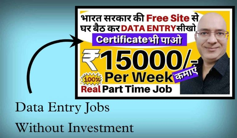 Daily 2100 Rs Government online data entry jobs without investment Data entry jobs from home without investment online jobs without investment and registration Data entry jobs from home without investment and registration fees data entry jobs from home without investment in chennai data entry jobs from home without investment in madurai data entry jobs from home without investment and registration fees in india data entry jobs from home without investment and registration fees in chennai data entry jobs from home without investment in india data entry jobs from home without investment in indore Data entry jobs from home without investment in trichy data entry jobs from home without investment in salem freelance data entry jobs from home without investment offline data entry jobs from home without investment online data entry jobs from home without investment trusted data entry jobs from home without investment best data entry jobs from home without investment google data entry jobs from home without investment government data entry jobs from home without investment amazon data entry jobs from home without investment part time data entry jobs from home without investment Online typing data entry jobs from home without investment government online data entry jobs without investment online jobs without investment and registration fee earn money online without investment by typing 100% genuine online jobs without investment online data entry jobs for students without investment from home indian government online jobs work from home without investment indian government online jobs work from home without investment work from home jobs without investment daily payment typing jobs from home without investment and registration fees government online data entry jobs without investment online jobs without investment and registration fee google Online jobs without investment online data entry jobs for students without investment from home online data entry jobs without investme
