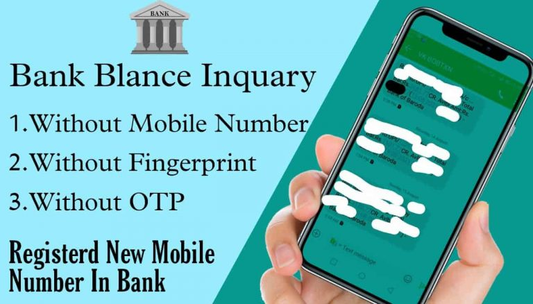 how to check bank balance without registered mobile number in nigeria how to check canara bank balance without registered mobile number how to check sbi bank balance without registered mobile number how to check indian bank balance without registered mobile number How to check iob bank balance without registered mobile number how to check union bank balance without registered mobile number how to check andhra bank balance without registered mobile number how to check icici bank balance without registered mobile number how to check syndicate bank balance without registered mobile number How to check bank balance with account number and ifsc code how to check bank balance with account number online how to check bank balance with registered mobile number how to check union bank balance without registered mobile number how to check bank balance without registered mobile number in sbi check bank account details how to check my bank account balance online how to check atm balance online how to check bank balance in mobile sbi how to check bank balance in mobile Indian bank how to check bank balance in mobile canara bank how to check bank balance in mobile number how to check bank balance in mobile boi how to check bank balance in mobile central bank of india how to check bank balance in mobile bank of baroda how to check bank balance in mobile online how to check bank balance in mobile app how to check bank balance in mobile sbi how to check bank balance online bank balance check number How to check bank balance in sbi how to check bank balance with account number how to check bank balance with registered mobile number how to check bank balance with account number how to check bank balance with registered mobile number how to check bank balance in mobile sbi how to check bank balance online how to check bank balance without registered mobile number how to check bank balance with account number and ifsc code How to check bank balance in sbi bank balance check number indian