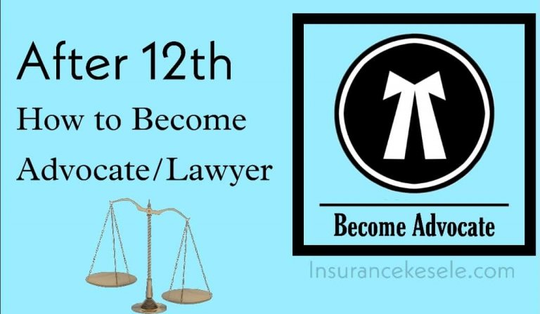 How to become advocate after 12th how to become advocate after 12th commerce how to become a lawyer after 12th in hindi how to become advocate after 12th commerce how to become a lawyer after 12th in india what is the qualification of advocate how to become advocateHow to become advocate after 12th how to become advocate after 12th commerce how to become a lawyer after 12th in hindi How to become advocate after 12th commerce how to become a lawyer after 12th in india what is the qualification of advocate how to become advocate
